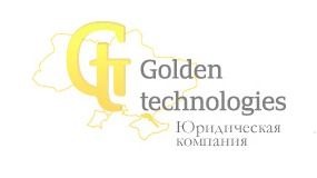 «Golden Technologies»